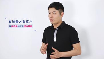 新手课-B2B独立站的推广&运营