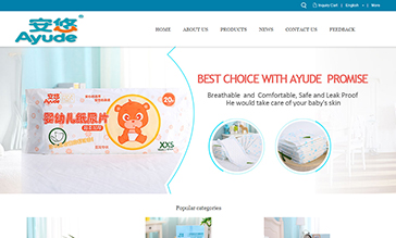 Beijing Myshine Trade co., Ltd.