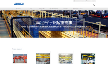 xuyegroup.com
