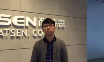 中山市耐特森照明科技有限公司
