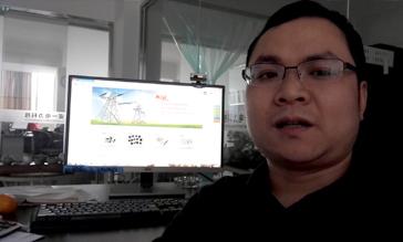浙江贸易电力科技有限公司