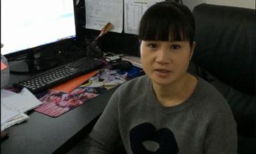 北京伊斯创贸有限公司